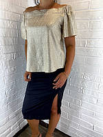 Блуза жіноча золото ATMOS ОПТ