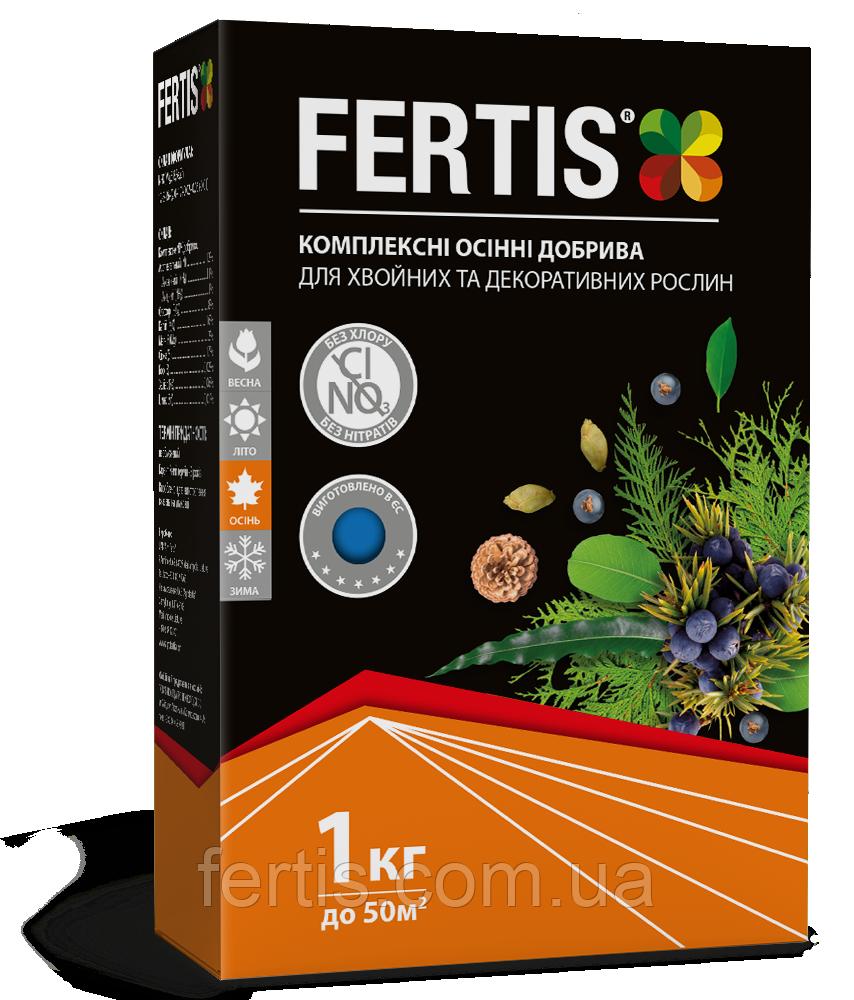 Осіннє добриво для хвойних та декоративних рослин FERTIS, 1 кг.