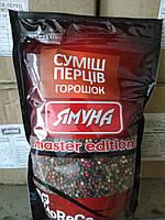 Суміш перців горошок (БЕЗ ДУХМЯНОГО) 800 грам