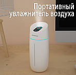 Увлажнитель воздуха ультразвуковой Adna Humidifier Q1 с LED подсветкой. Увлажнитель-ночник. Белый, фото 4