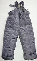 Детский теплый зимний полукомбинезон серый, р.98-104
