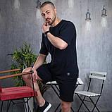Комплект мужской черный футболка шорты, фото 2