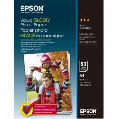 Бумага EPSON A4 Value Glossy Photo Paper (C13S400036)