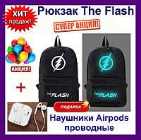 Городской рюкзак с usb зарядкой + замок. 35 л.