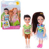 Кукла юная семья 13см, 2 вида