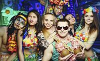 Гавайська вечірка і атрибутика
