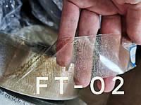 Фольга для литья FT-02