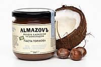 Паста ореховая фундук с кокосом и шоколадом, 200 г, TM ALMAZOVЪ