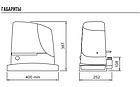 Высокоскоростной электромеханический привод RUN1200HS для откатных ворот массой до 1200 кг. и до 14м, фото 2