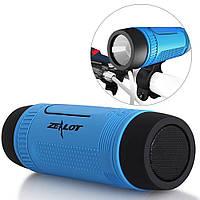 🔝Блютуз колонка на руль велосипеда с фонариком, переносная | Zealot S1 Синяя | bluetooth, портативная | 🎁%🚚