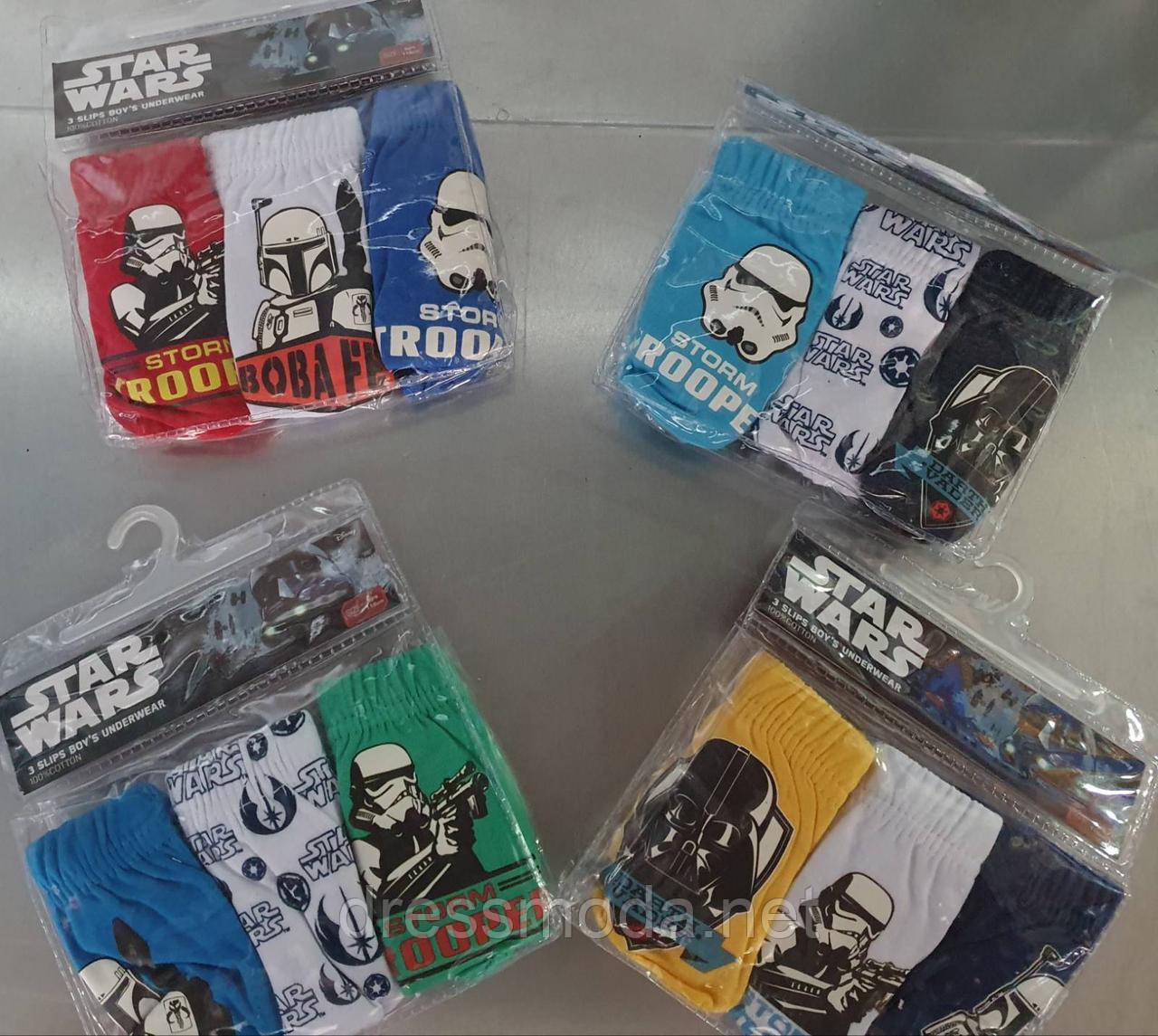 Трусики для мальчиков Star Wars 2/3-7 лет