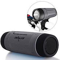 🔝 Портативная блютуз вело-колонка с фонариком   Zealot S1 Серая   переносная беспроводная с bluetooth   🎁%🚚