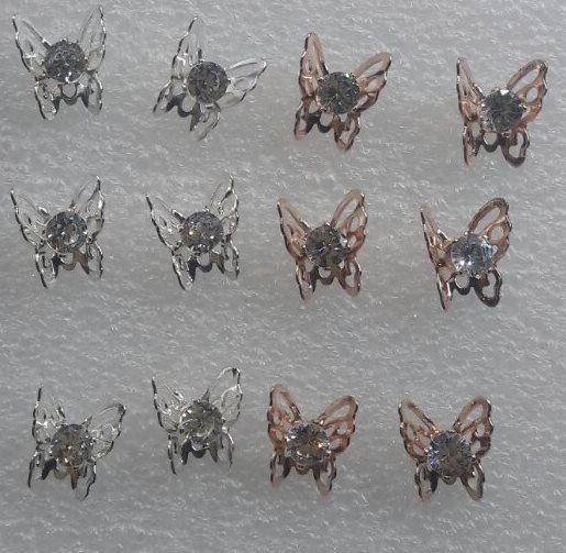 """Серьги-гвоздики """"Бабочка"""" / цена за пару"""