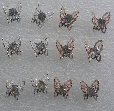 "Серьги-гвоздики ""Бабочка"" / цена за пару, фото 2"