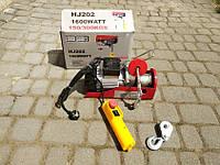 Тельфер, электрическая лебедка 150/300кг Euro Craft / 1600 Вт, подъемно-тяговая таль