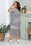 Нарядное женское  платье размер: 50,52,54,56!, фото 3