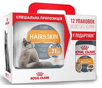 Акция! Royal Canin Hair and Skin Care сухой корм для взрослых кошек 4КГ + 12 паучей intense beauty в подарок!