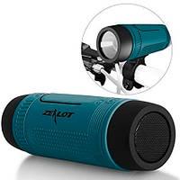 Bluetooth колонка на велосипед | Zealot S1 Бирюзовая | портативная беспроводная на блютуз, с микрофоном