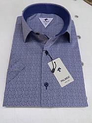 Рубашка с коротким рукавом Palmen приталенного кроя с принтом