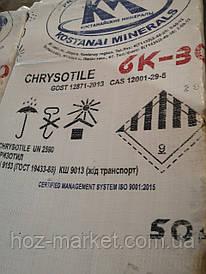 Асбест хризотиловый 6К-30 (асбестовая крошка) 50кг