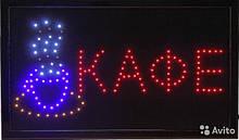 """Світлодіодна LED вивіска """"КАФЕ"""" 48 Х 25 див."""