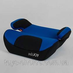 Бустер детский автомобильный 27151 JOY, от 3 до 12 лет,  вес ребенка 15-36 кг. Синий PS