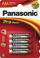 Батарейка Panasonic  Alkaline Pro Power LR03, 4шт.
