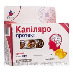 Капилляропротект, 60 капсул, 500 мг, Эликсир