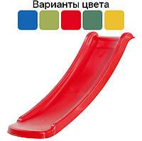 Горка детская пластиковая 1.2 м KBT Toba (Бельгия) спуск для детей Красный