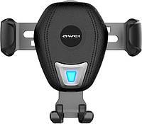 Автодержатель AWEI CW2 Wireless Car Holder Black