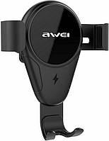 Автодержатель AWEI CW3 Wireless Car Holder Black