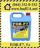 Гидрофобизатор защитное средство от влаги FOB-F7 для плитки, бетона, кирпича - 5л, фото 1