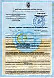 Маска защитная Респиратор Микрон FFP3 комплект 10 штук ОРИГИНАЛ, самая высокая степень защиты от вирусов, фото 3