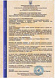 Маска защитная Респиратор Микрон FFP3 комплект 10 штук ОРИГИНАЛ, самая высокая степень защиты от вирусов, фото 4