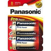 Батарейки PANASONIC  Pro Power  LR20, 2шт.