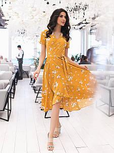 Горчичное Платье миди с запахом