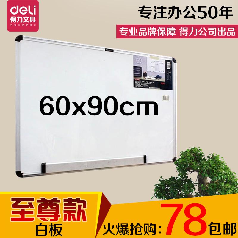 Доска сухостираемая пластиковая магнитно-маркерная Deli 7854 алюм рама, пласт углы,  60*90 см