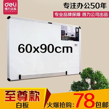 Доска сухостираемая пластиковая магнитно-маркерная Deli 7854 алюм рама, пласт углы,  60*90 см, фото 2