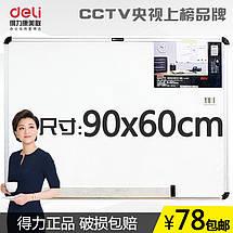 Доска сухостираемая пластиковая магнитно-маркерная Deli 7854 алюм рама, пласт углы,  60*90 см, фото 3
