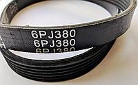 Ремень к газонокосилке 6PJ380 .  Универсал-2000 Белмаш .Приводной ремень для газонокосилки  380 PJ6