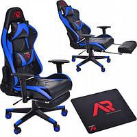 Кресло геймерское JUMI ARAGON BLUE