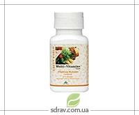 Мультивитамин для взрослых - (Комплекс витаминов, минералов)
