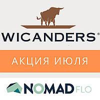 Акция на Wicanders и Nomad Flo