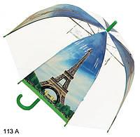 Зонт- трость женский , фото 1