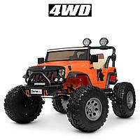 Детский электромобиль Машина Джип оранжевый для мальчика девочки 2 3 4 5 6 лет M 4077EBLR-7 полный привод