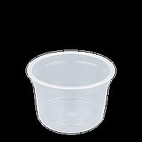 """Контейнер для пищевых продуктов """"95-КП"""". Прозрачный 200 мл. Упаковка 25шт, (1ящ/20уп/500шт)"""