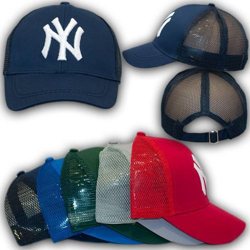 ОПТ Бейсболки с сеткой для мальчика NY, 52 р. (5шт/упаковка)