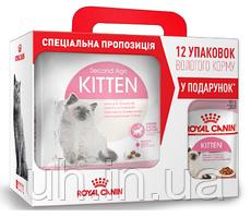 АКЦІЯ! Royal Canin Kitten 36 сухий корм для кошенят до 12 місяців 4КГ + 12паучей kitten у подарунок!