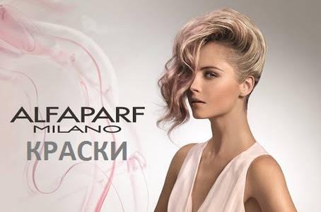 Краска для волос Alfaparf Milano Evolution