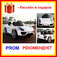 Детский электромобиль WHITE белый порше Porsche EVA колеса